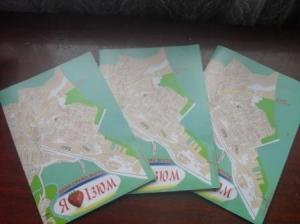 В Ізюмі пройде презентація план- схеми міста
