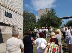 В Ізюмі відкрили меморіальну дошку на честь легендарного директора