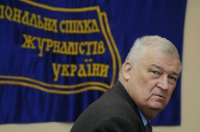 Пам'яті Ігоря Федоровича Лубченка