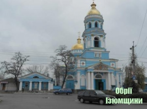 Головний храм Ізюма готується до пристольного свята