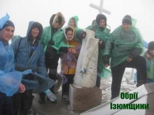 Учні Ізюмщини підкорили гору Говерлу