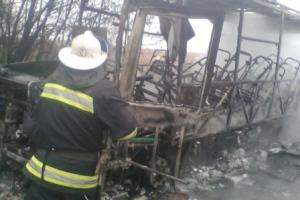 На Балаклійщині рятувальники ліквідували пожежу рейсового автобусу