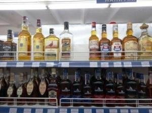 Житель Балаклії  вкрав з супермаркету кілька пляшок елітного алкоголю