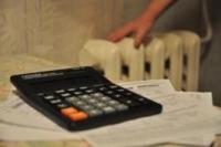 Платіжки за опалення у будинках, де немає лічильників, формуватимуться за новими правилами