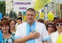 Председатель Славянской райгосадминистрации Олег Власов отправлен в отставку