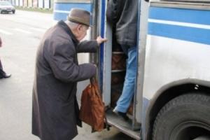 Пільговий проїзд  на автобусних  маршрутах міста Ізюм