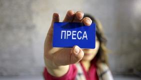 Російським ЗМІ довіряють менше 3% українців