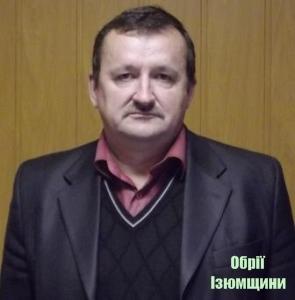 """В Ізюмській районній організації Партії """"Відродження"""" новий керівник"""