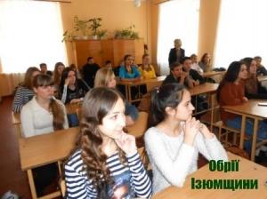 Гімназисти спілкувалися з поетами Ізюма