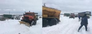 Ізюмський район: рятувальники надавали допомогу водіям дев'яноста транспортних засобів, що застрягли у снігових переметах на автошляху Ізюм – Красноград