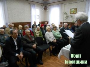 В Ізюмі відзначили 30-у річницю створення ветеранського руху