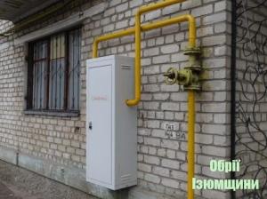 В Ізюмі зріє  гнів проти  свавілля газовиків