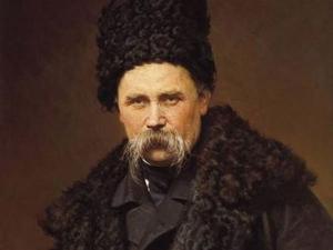 Сьогодні-  203-і роковини з дня народження Тараса Григоровича Шевченка