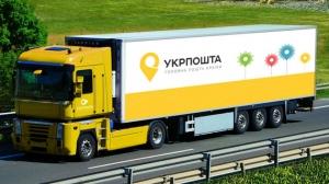 Укрпошта презентувала свій новий бренд