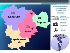 Ізюм може стати центром госпітального округу