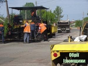 В Ізюмі проводять ремонт дорожнього покриття