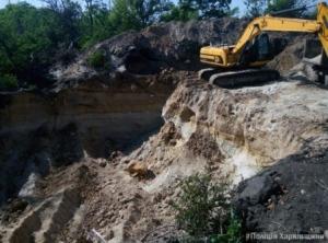В Харківській області незаконно видобували пісок