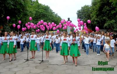 Фотоальбом святкування Дня Міста в Ізюмі