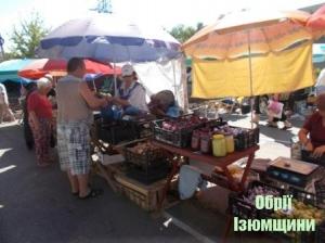 В Ізюмі продають найсмачнішу малину