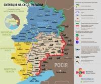 Карта АТО: ситуація на сході України на 10.07.17
