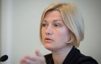 Геращенко пропонує російській газеті опублікувати звернення матері Сенцова