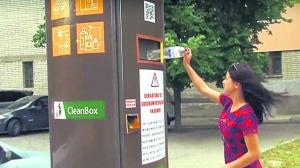 В Харькове установили автомат, принимающий пластик за вознаграждение