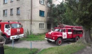 В Ізюмі на пожежі евакуювали мешканців гуртожитку