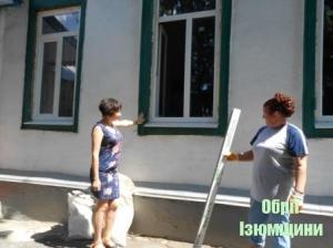 В Ізюмському терцентрі замінюють вікна