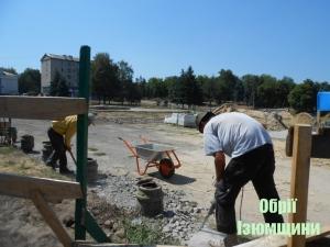 В Ізюме продовжується реконструкція центральної площі