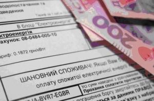 У кого и за какие грехи в Украине отберут субсидию