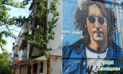 А с Изюмского окна площадь Леннона видна