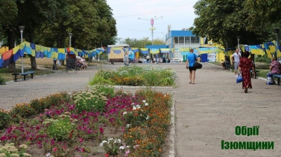 В Ізюмі проходить акція «Велика Українська Хода» заради миру та перемоги України