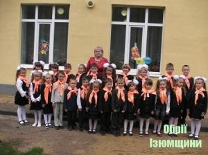 Сколько первоклашек в Украине