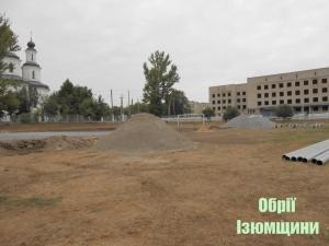 Сучасний стадіон з'явиться в центрі Ізюма