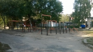 """В міському парку Ізюма відкриють майданчик Воркаут """"Street Workout"""""""