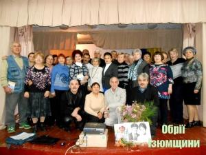 Презентували посмертну збірку ізюмської поетеси