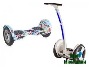 Гироцикл, Сігвей і гироскутер в чому різниця?