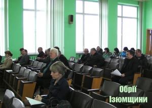 Виконання цільових програм аналізували депутати Ізюмської ради