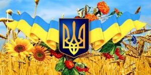 Сьогодні -  День місцевого самоврядування в Україні