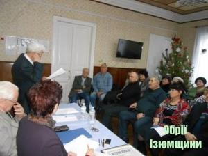 Ізюмські ветерани підбили підсумки року