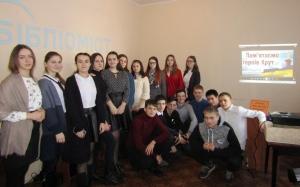 Ізюмські старшокласники вшановують пам'яті Героїв Крут