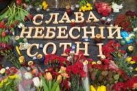 В Ізюмі вшанують пам'ять Героїв Небесної Сотні