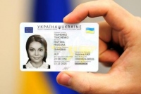 Про ID-паспорти треба знати все