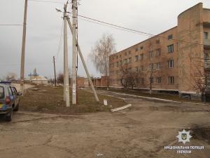 На Куп'янщині молодики до смерті забили чоловіка