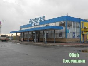 Прямого автобусного сполучення до Польщі з Ізюма більше не буде