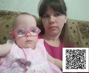 Маленькая Вероника просит помочь ей в лечении