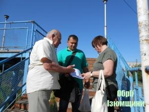 Ізюмчани збирають підписи за відкриття нового автобусного маршруту