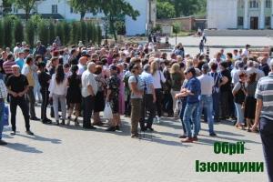 Замовчування інформації призвело до бурхливої акції протесту ізюмчан
