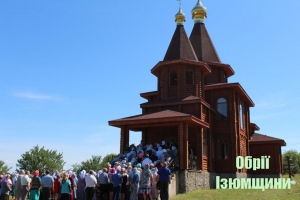 На Ізюмщині відчинив двері новий храм