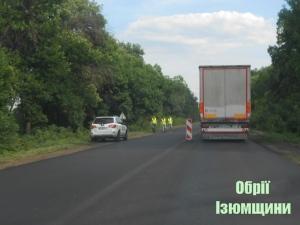 Дорогу з Харкова до Ізюма ремонтують швидкими темпами